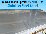 Wuxi Jiaborui Special Steel Co., Ltd.