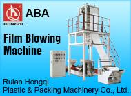 Ruian Hongqi Plastic & Packing Machinery Co., Ltd.