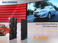Shenzhen Gloshine Technology Co., Ltd.