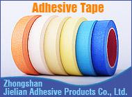 Zhongshan Jielian Adhesive Products Co., Ltd.