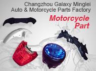 Changzhou Galaxy Minglei Auto & Motorcycle Parts Factory