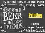 Tianjin Dingxin Colour Printing Co., Ltd.