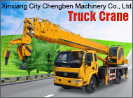 Xinxiang City Chengben Machinery Co., Ltd.