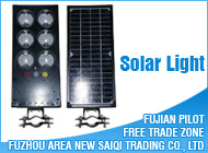FUJIAN PILOT FREE TRADE ZONE FUZHOU AREA NEW SAIQI TRADING CO., LTD.
