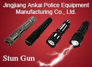 Jingjiang Ankai Police Equipment Manufacturing Co., Ltd.