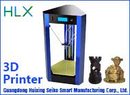 Guangdong Huilixing Seiko Technology Co., Ltd.