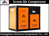Guangzhou Airhorse Compressor Co., Ltd.