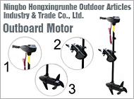 Ningbo Hongxingrunhe Outdoor Articles Industry & Trade Co., Ltd.