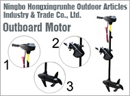 Ningbo Hongxingrunhe Outdoor Articles Industry & Trade Co., Ltd.