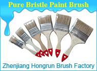 Zhenjiang Hongrun Brush Factory
