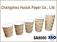 Changzhou Huixin Paper Co., Ltd.