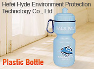 Hefei Hyde Environment Protection Technology Co., Ltd.
