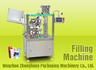 Wenzhou Zhonghuan Packaging Machinery Co., Ltd.