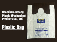 Shenzhen Jinteng Plastic (Packaging) Products Co., Ltd.