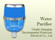 Ningbo Qingqing Environmental Protection Electrical Co., Ltd.