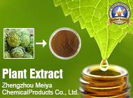 ZHENGZHOU MEIYA CHEMICAL PRODUCTS CO., LTD.