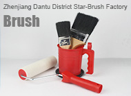 Zhenjiang Dantu District Star-Brush Factory