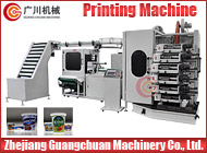 Zhejiang Guangchuan Machinery Co., Ltd.