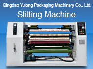 Qingdao Yulong Packaging Machinery Co., Ltd.