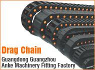 Guangdong Guangzhou Anke Machinery Fitting Factory