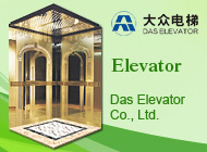 Das Elevator Co., Ltd.