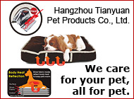 Hangzhou Tianyuan Pet Products Co., Ltd.