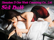 Shenzhen D One Work Consulting Co., Ltd.