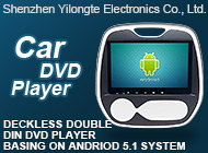 Shenzhen Yilongte Electronics Co., Ltd.