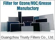 Guangzhou Trusty Filters Co., Ltd.