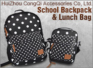 HuiZhou CongQi Accessories Co, Ltd.