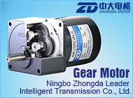 Ningbo Zhongda Leader Transmission Equipment Co., Ltd.