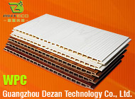 Guangzhou Dezan Technology Co., Ltd.