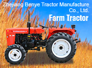 Zhejiang Benye Tractor Manufacture Co., Ltd.