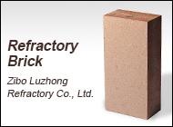 Zibo Luzhong Refractory Co., Ltd.