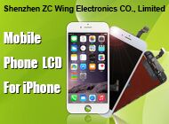 Shenzhen ZC Wing Electronics Co., Ltd.
