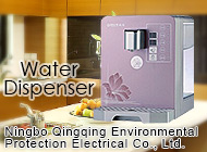 Ningbo Qingqing Environmental Protection Electrical Co., Ltd.