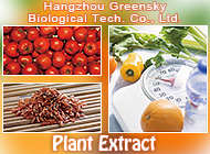 Hangzhou Greensky Biological Tech. Co., Ltd.