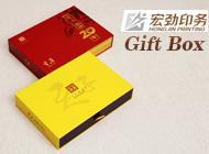 Chongqing Hongjin Printing Co., Ltd.
