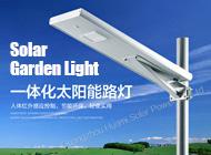 Guangzhou Huami Solar Power Co., Ltd.