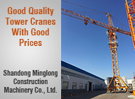 Shandong Minglong Construction Machinery Co., Ltd.