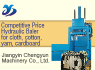 Jiangyin Chengyun Machinery Co., Ltd.