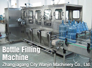 Zhangjiagang City Wanjin Machinery Co., Ltd.