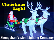 Zhongshan Vision Lighting Company