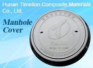 Hunan Timelion Composite Materials Co., Ltd.