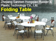 Zhejiang Sanmen Hongqiao Rubber & Plastic Technology Co., Ltd.