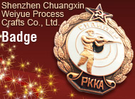 Shenzhen Chuangxin Weiyue Process Crafts Co., Ltd.