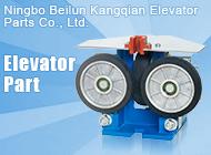 Ningbo Beilun Kangqian Elevator Parts Co., Ltd.