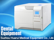 Suzhou Huarui Medical Equipment Co., Ltd.