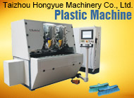 Taizhou Hongyue Machinery Co., Ltd.