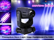 Guangzhou Show Light Stage Equipment Co., Ltd.